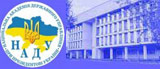 National Academy of Public Administration, Office of the President of Ukraine